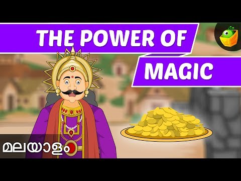 The Power Of Magic - Tales Of Tenali Raman In Malayalam - Animated/Cartoon Stories For Kids