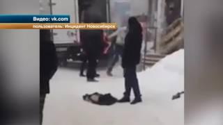 В Новосибирске несколько крепких мужчин подрались из-за конфет