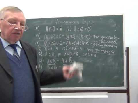 Теория вероятностей и математическая статистика (Кибирев В.В.) - 5 лекция