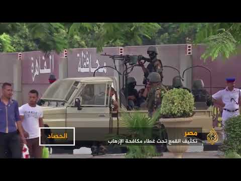 مكافحة الإرهاب.. ذريعة لملاحقة الصحفيين والناشطين بمصر  - نشر قبل 6 ساعة