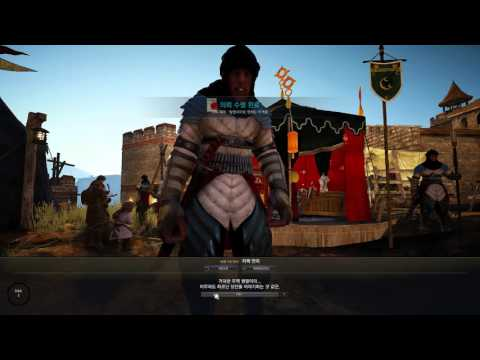 Black Desert Stream : Valencia part 1 Main Quest