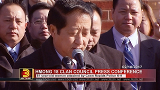 3 HMONG NEWS: Hmong community hold Press  Conference on Choua Xiong who was bitten by Police dog.
