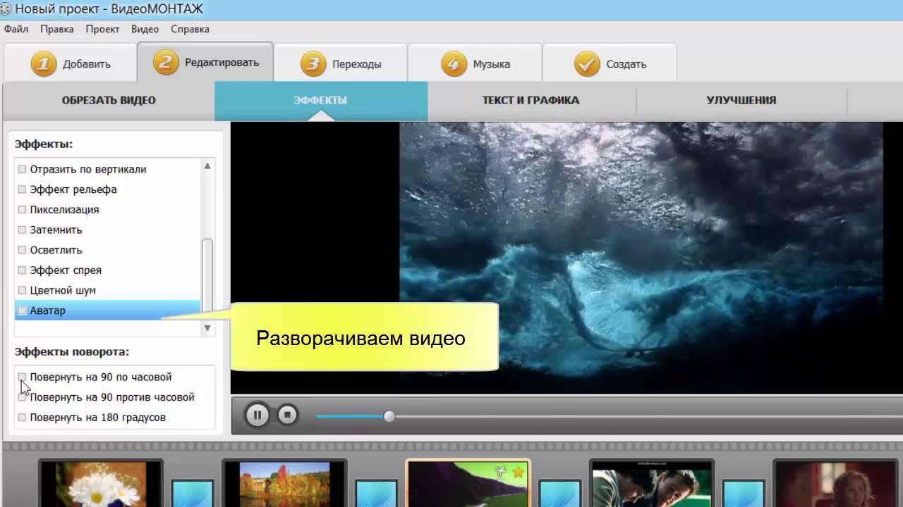 Для видео отработки программа