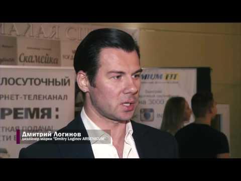 Дмитрий Логинов – Курс на Миллион Долларов