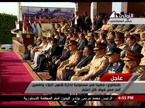 Mohamed-Morsi حفل تسليم السلطة الى الرئيس المنتخب