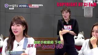 [中字]Idol School Ep7 賓荷娜搞笑演繹校歌