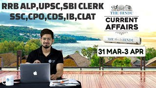 CURRENT AFFAIRS | THE HINDU | 3rd April | UPSC,RRB,SBI CLERK/IBPS,SSC,CLAT & OTHERS