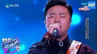 [ CLIP ] 四郎贡布《走进西藏》《梦想的声音2》特别歌会 20171013 /浙江卫视官方HD/