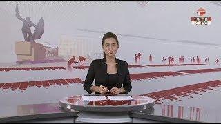 Телемикс Новости. 19.01.2018