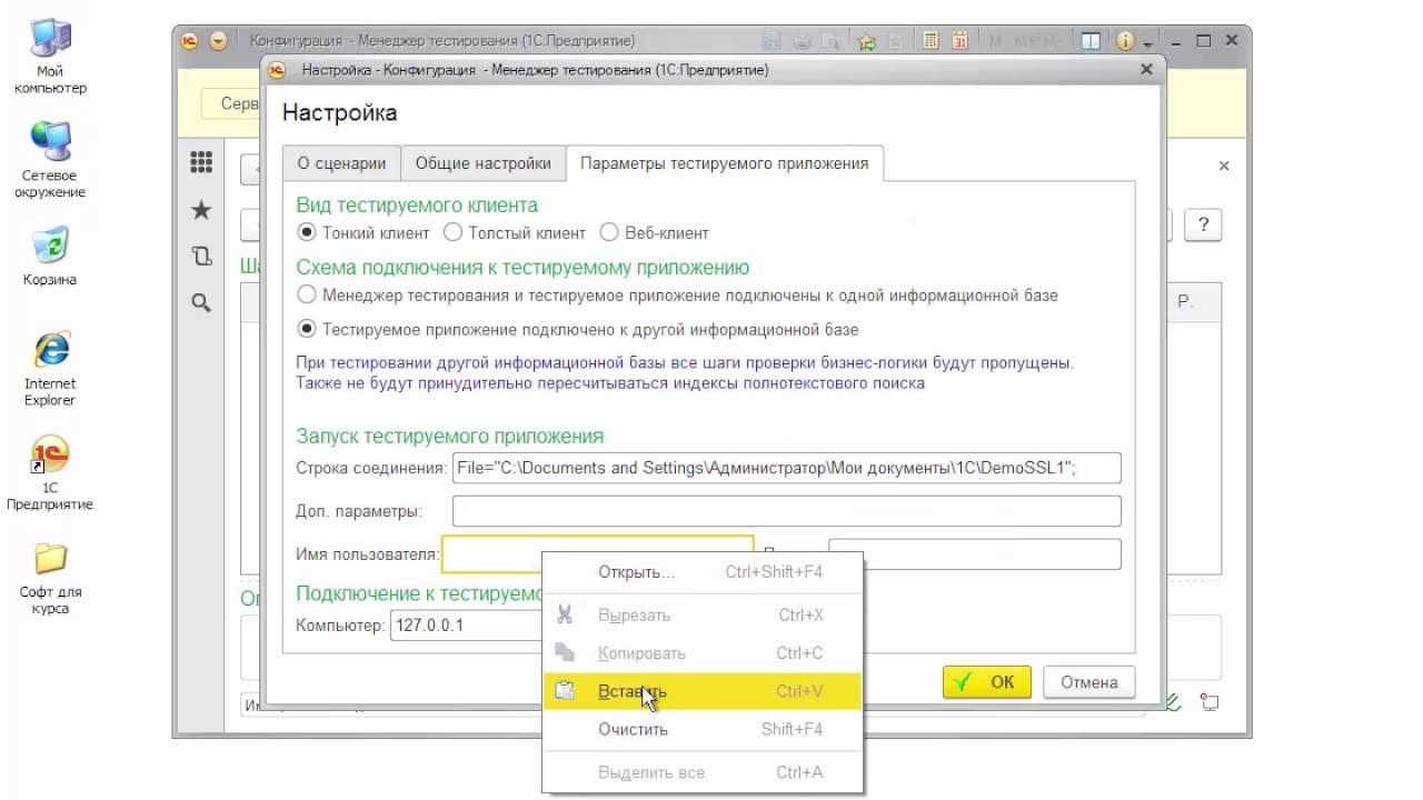 Тесты по 1с бухгалтерия онлайн регистрация ооо в налоговой госпошлина