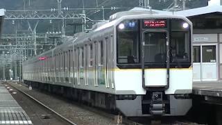 5820系宇治山田行き臨時普通 五十鈴川発車