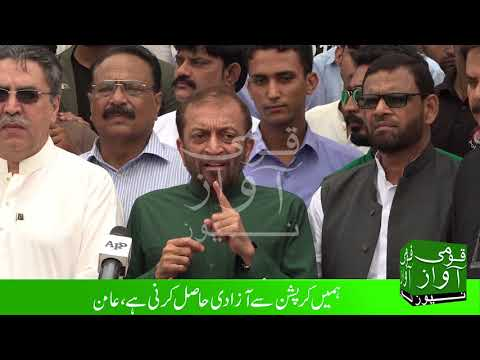 MQM Farooq Sattar Says, The nation does not value freedom, freedom does not their value