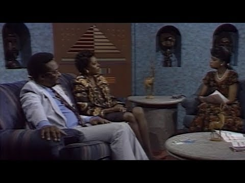"""Vibrations: Nelson Mandela""| WFSU-TV (1994)"