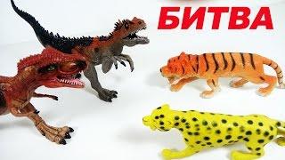 ДИНОЗАВРЫ. Динозавры против Хищников и Рыцарей ЛЕГО LEGO. Динозавры мультфильм. ИГРУШКИ ТВ.