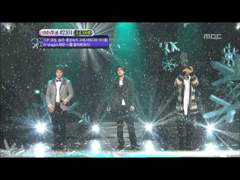 SG Wannabe - The First Snow, SG워너비 - 첫눈, Music Core 20071215