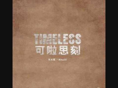方大同 - Moon river (CD Version)