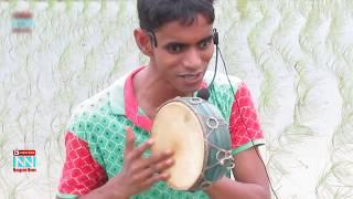 অন্ধ শিল্পীর গানটা শুনে যান। আমার ভাঙ্গা তরী ছেড়া পাল । Amar Vanga Tori Chera Pal Blind Singer Song