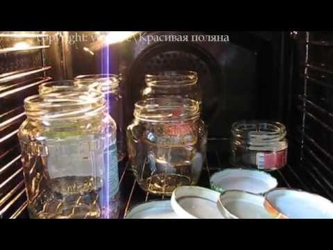 Как пропарить банки в духовке