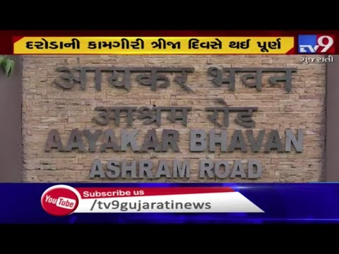 I-T raids two business groups in Ahmedabad; recovers over Rs 8-cr cash | Tv9GujaratiNews