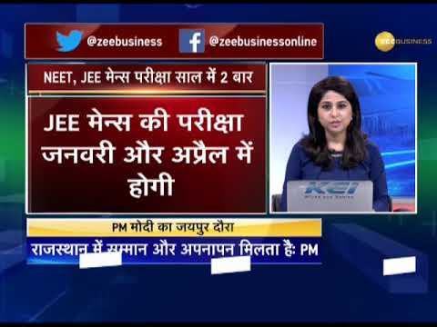 NEET and JEE Main exams to be conducted twice from next year, says Prakash Javadekar