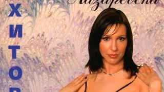 Tatjana Lazarevska HITOVI - Nedopirliva - Senator Music Bitola