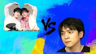 SUNGJIN VS DOPIL
