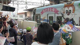 ちかまる号ラストラン 姪浜駅見送り(福岡市地下鉄2000系臨時列車)2019年7月13日