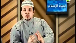 برنامج إحياء الإسلام - الحلقة الثانية