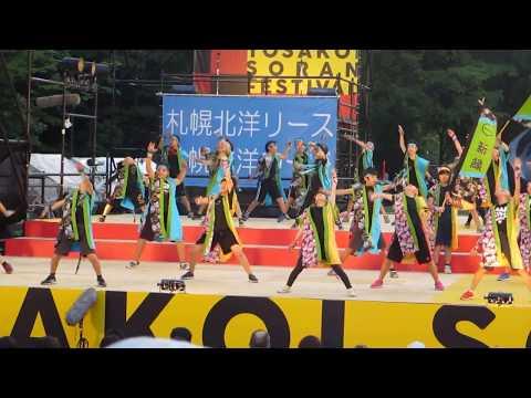 新琴似緑小学校 inよさこいソーラン201866