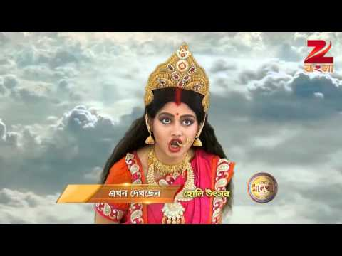 Eso Maa Lakkhi - Episode 107 - March 23, 2016 - Best Scene