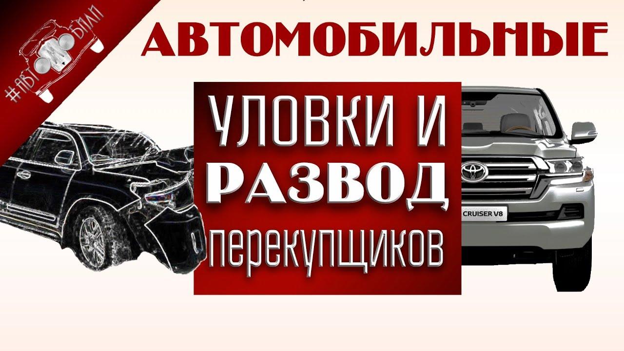 Двигатель БУ BGU 1.6 SKODA OCTAVIA Шкода Октавия VW GOLF V .