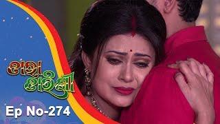 Tara Tarini  Full Ep 274  20th Sept 2018  Odia Serial   TarangTV