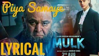 Piya Samaye song | Mulk Movie | (lyrical ) ringtone | free download