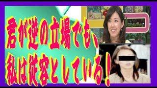 佐藤琢磨 離婚 ちはる 不倫相手は内藤聡子 5時に夢中!最後の挨拶 卒業...