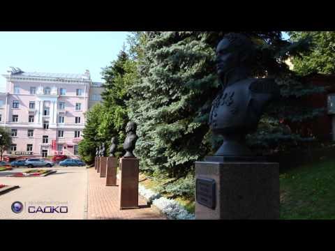 Смоленск. Славен крепостью