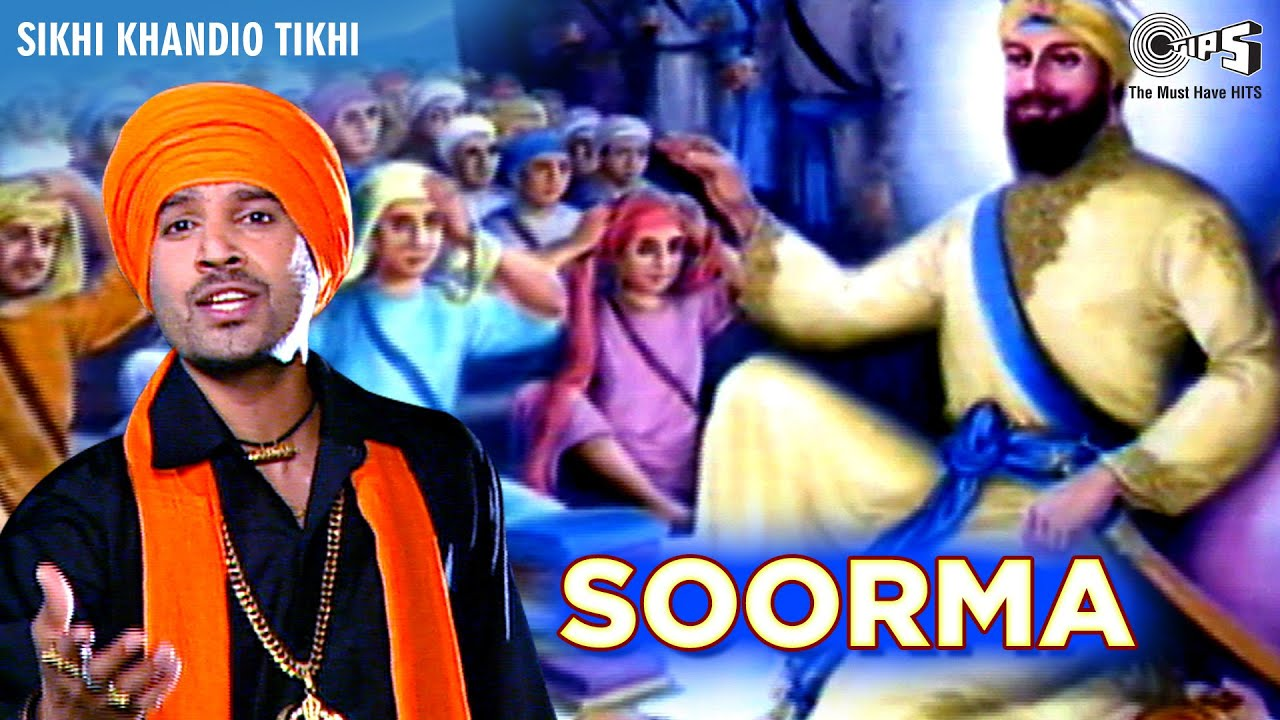 SOORMA | Jazzy B | Sukshinder Shinda | Sikhi Khandio Tikhi | Punjabi Gurbani Song | Devotional Song