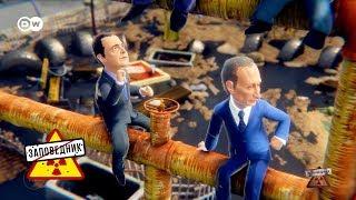 Путин против Порошенко: А у нас в квартире газ, а у вас? – 'Заповедник', выпуск 18, сюжет 2