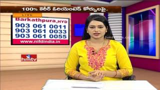 Career Selection After Inter, Degree | Fashion Designing Courses By NIFD | Career Times | HMTV