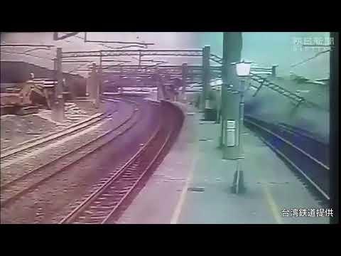 台湾・特急脱線事故の瞬間