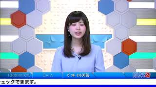 SOLiVE24 (SOLiVE アフタヌーン) 2017-12-13 16:31:41〜 thumbnail