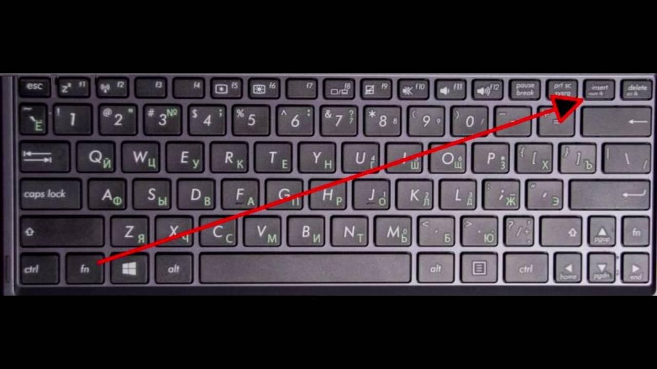 Как сделать чтобы в ноутбуке цифры 10