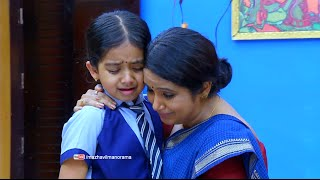 Malooty | The end of pleasure days... | Mazhavil Manorama