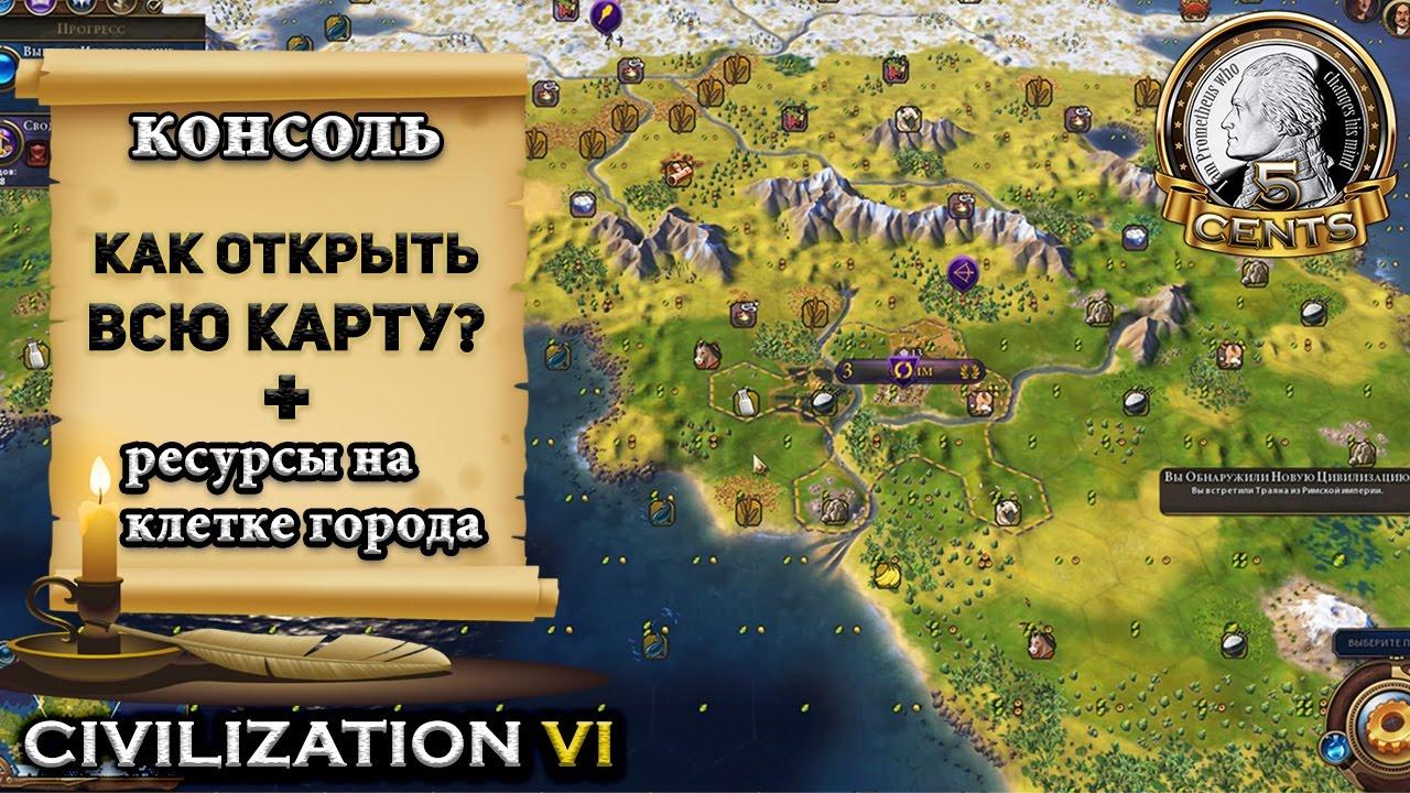 на каких картах лучше играть в цивилизацию 5