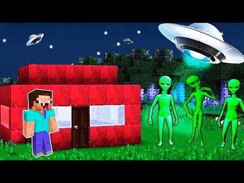 Дом про инопланетянина мультфильм