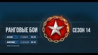 World of Warships У Меня Стальные.......