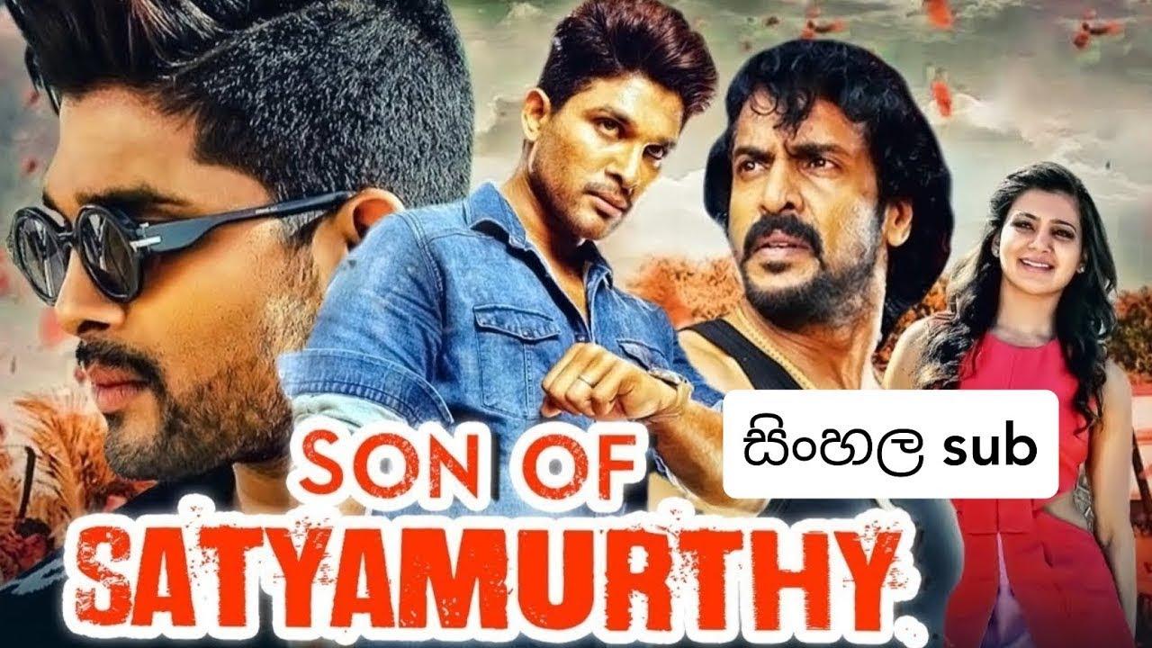 Download Son Of Satyamurthy   සන් ඔෆ් සත් යමූර්ති  Full Movie Sinhala Sub