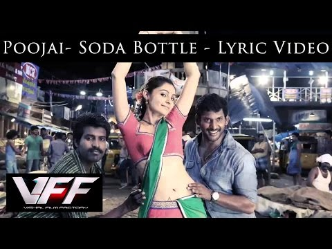Soda Bottle - Poojai   Yuvan Shankar Raja   Yazin, Anthony Dassan, Sathyan
