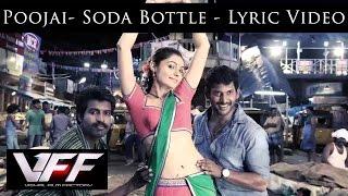Soda Bottle - Poojai | Yuvan Shankar Raja | Yazin, Anthony Dassan, Sathyan