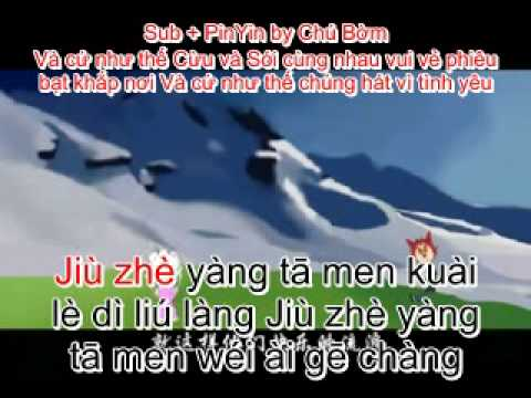Lang ai shang yang pinyin + vietsub