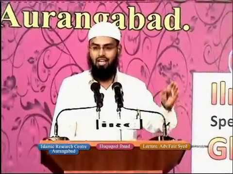Huqooq Ki Types Aur Bando Ki Haq Ki Ahmiyat By Adv. Faiz Syed